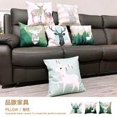 抱枕 北歐 麋鹿 靠墊 腰枕 辦公室靠枕 簡約 含枕芯 四種可選【B43-46】 品歐家具