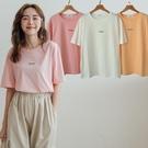 現貨-MIUSTAR WE我們的愛膠印棉質上衣(共3色)【NJ1802】