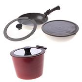 (組)可拆式陶瓷不沾導磁煎炒鍋5件組-白+可拆式陶瓷不沾導湯鍋3件組-紅