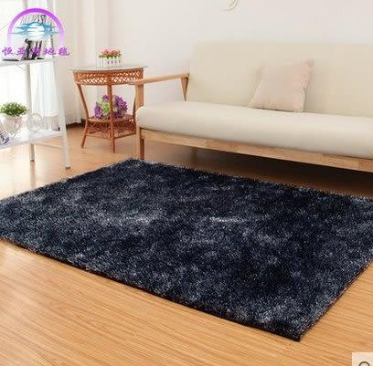 恆亞斯房間地毯茶几臥室地毯時尚韓國絲定制滿鋪床邊歐式客廳地毯