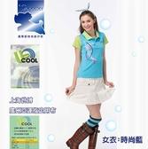 【瑪蒂斯】2016全新設計款 MIT 涼感衣 FLYCOOL冷纖維女款短袖POLO吸濕排汗衫  CF8727
