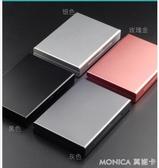 名片夾金屬駕駛證卡包男女士大容量卡盒防盜錢包證件夾名片信用卡收納盒 莫妮卡小屋