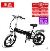 樂益達折疊電動自行車20寸鋰電池迷你代步成人男女小型電瓶車16寸