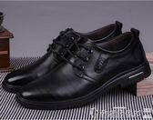 男皮鞋 英倫潮流真皮休閒鞋黑色商務鞋子韓版青年透氣男鞋 【【新品特惠】】