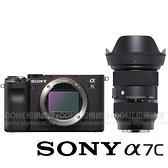SONY a7C 黑色 附SIGMA 24-70mm F2.8 DG DN Art (24期0利率 免運 公司貨) ILCE-7C 全片幅 防手震 微單眼