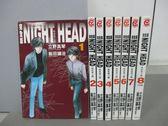 【書寶二手書T9/漫畫書_RHA】完全版Night Head暗夜第六感_全8集合售_飯田讓治/立野真琴