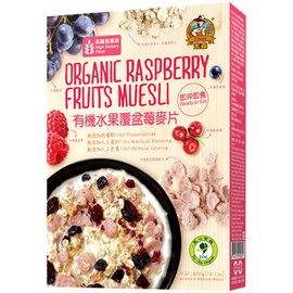米森  有機水果覆盆莓麥片400g   12盒