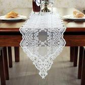 簡約歐式桌旗蕾絲布藝餐桌布茶幾旗