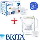 德國 BRITA Style純淨濾水壺(萊姆綠)+濾芯5入【愛買】