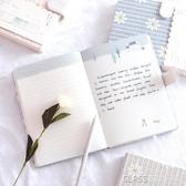 筆記本子文具韓版小清新創意彩頁插畫手繪日記本學生用記事本厚 琉璃美衣