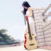 38寸初學者民謠木吉他學生練習青少年入門男女練習新手 QQ29563『東京衣社』