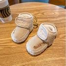 學步鞋 棉鞋子軟底學步鞋0-1歲新生寶寶春季8個月不掉加絨加厚保暖【快速出貨八折鉅惠】