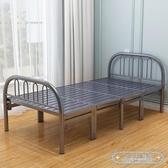 折疊床 折疊床單人床家用成人簡易床經濟型鐵床午休床陪護床出租床雙人床
