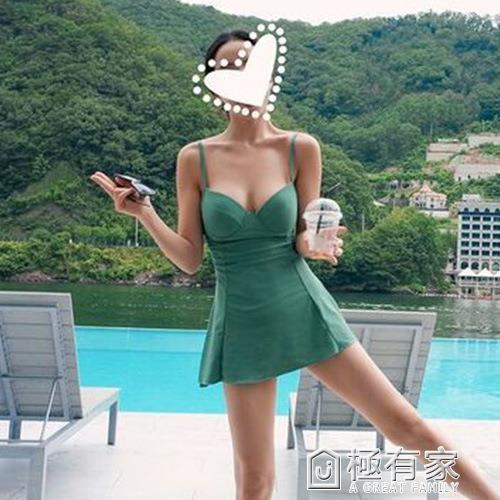 泳衣女2021新款韓國性感小胸聚攏遮肚顯瘦保守連身裙式小清新度假 極有家