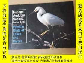 二手書博民逛書店NATIONAL罕見AUDUBON SOCIETY全美奧杜邦協會FAMILIAR BIRDS OF LAKES A