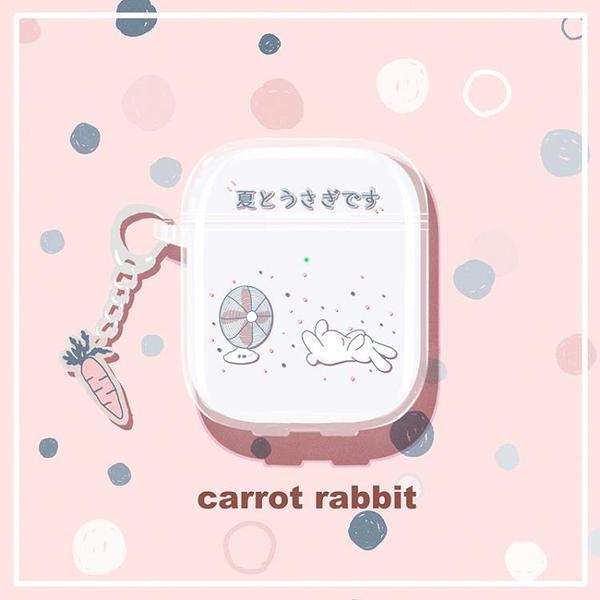 airpods2保護套兔子動漫卡通原創透明軟殼可愛蘋果無線耳機套pro