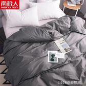 純棉被套單件單人被罩男女全棉純色簡約1.5 200x230220X240 1995生活雜貨