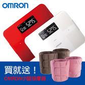 OMRON HBF-254C歐姆龍體脂計(紅/白)限量加贈超值★OMRON小腿按摩器★ **朵蕓健康小舖**