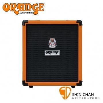 Orange CRUSH BASS 25 25瓦電貝斯音箱 原廠公司貨 一年保固【英國大廠品牌/橘子音箱】
