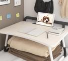 床上小桌子懶人簡易臥室坐地可摺疊