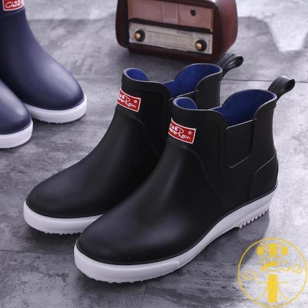 雨鞋男防滑短筒雨靴工作鞋耐磨時尚膠鞋防水套鞋【雲木雜貨】