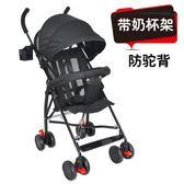 超輕便嬰兒四輪推車手推傘車簡易便攜折疊寶寶兒童迷你小推車可坐