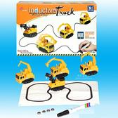 電動畫線感應工程車玩具 兒童啟發玩具 挖土機玩具