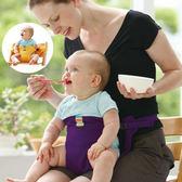 嬰兒就餐腰帶寶寶座椅帶餐椅套便攜式兒童安全帶小孩吃飯學坐保護 『居享優品』