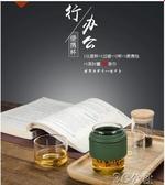 茶具 玻璃旅行茶具套裝便攜式包戶外隨身一壺兩二人快客泡茶杯功夫旅游 3C公社