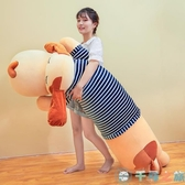 抱枕趴趴狗長條枕毛絨玩具公仔抱抱可愛娃娃【千尋之旅】
