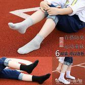 兒童襪子純棉春秋防臭白色男童女孩中筒足球學生中大童運動襪吸汗 晴天時尚館