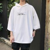 夏天新款條紋七分袖男士寬鬆休閒短袖上衣服韓版潮流連帽T恤  野外之家