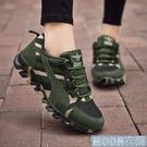登山鞋新式作訓鞋軟底跑步解放鞋迷彩鞋情侶晨跑鞋男女學生軍訓鞋登山 快速出貨