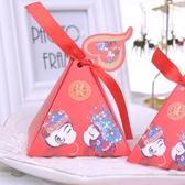 結婚用品婚禮三角喜糖盒子紅色糖果盒