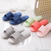 塑膠軟底涼拖鞋浴室防滑洗澡拖鞋夏季室內家用情侶家居鞋 為愛居家
