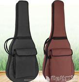 木吉他袋 41寸吉他包加厚加棉後背背包39/40/38古典民謠木吉他套琴盒袋琴包JD 寶貝計畫