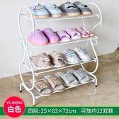 週年慶優惠兩天-鐵藝鞋架簡易經濟型家用省空間歐式組裝防塵宿舍門口小鞋櫃特價RM