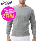 【Crocodile】鱷魚純棉彩色長袖圓領衫 灰色2件組