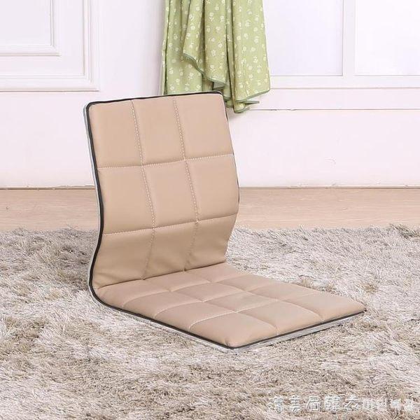和室椅日式榻榻米椅子無腿飄窗床上實木坐墊靠背懶人PU皮椅沙發 NMS漾美眉韓衣