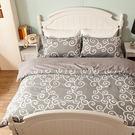 床包 / 雙人加大【里昂莊園灰】含兩件枕...