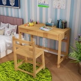 書桌 兒童學習桌實木書桌多功能可升降折疊家用課桌椅套裝小學生寫字桌【限時82折】