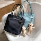 托特包 韓版簡約素色尼龍布手提袋日常上班上課百搭通勤側背包女生托特包 嬡孕哺