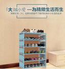 加寬大六層穩固收納鞋櫃  DIY組合式 鞋櫃 鞋架 鞋架收納 鞋櫃收納