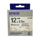 EPSON LK-4RBY 拉拉熊標籤帶 原廠標籤帶 無所事事款 白底黑字