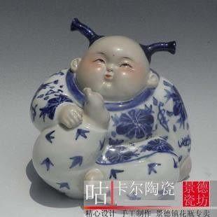 手繪青花瓷 藝術雕塑瓷 瓷泥人