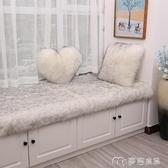 地毯客廳白色仿羊毛地毯臥室床邊滿鋪毛毛毯陽台飄窗墊子長毛絨圓 麦吉良品YYS
