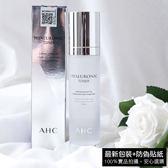 最新包裝+防偽貼紙  韓國 AHC 精華化妝水 100ml 神仙水 化妝水 A.H.C.
