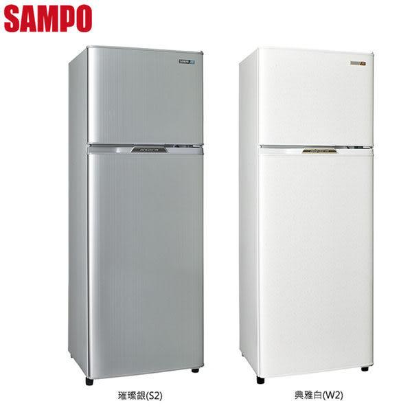 『原廠經銷 入內特價↘』 SAMPO聲寶250公升【 SR-L25G 】雙門冰箱;能源效率一級