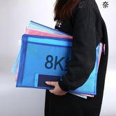 特大A3文件袋收納袋收納袋文件夾-蘇迪奈