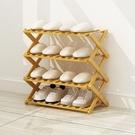 [拉拉百貨]50cm五層-楠竹摺疊置物架 免安裝 收納架 開放式收納架 鞋架 花架 層架
